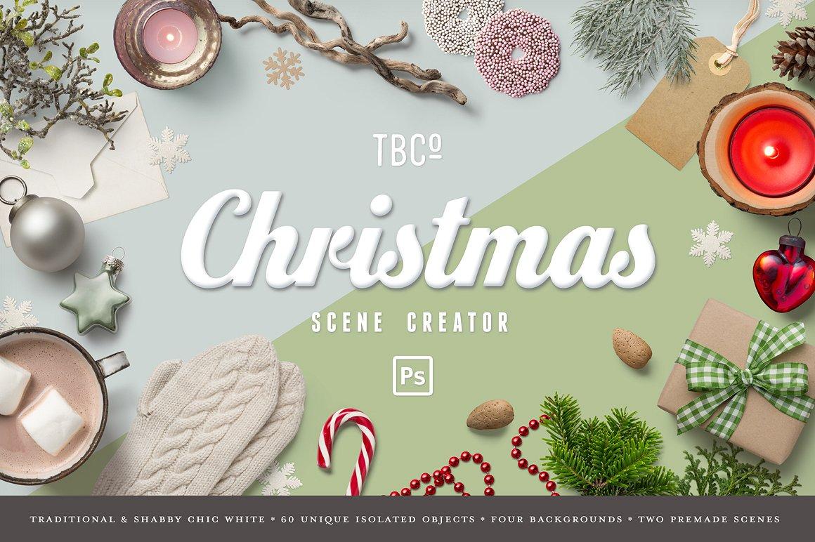 christmas-scene-creator_cover
